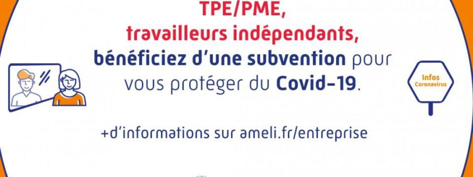 SUBVENTION POUR L'ACHAT D'ÉQUIPEMENTS DE PROTECTION